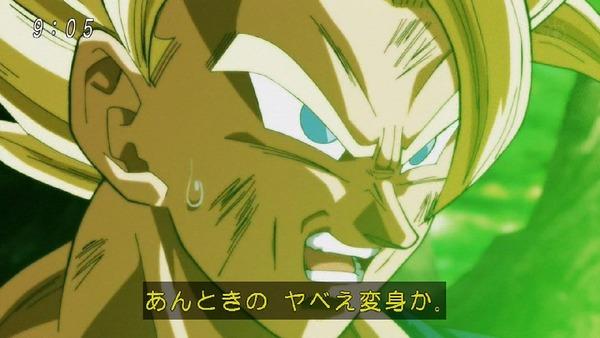 「ドラゴンボール超」114話 (3)