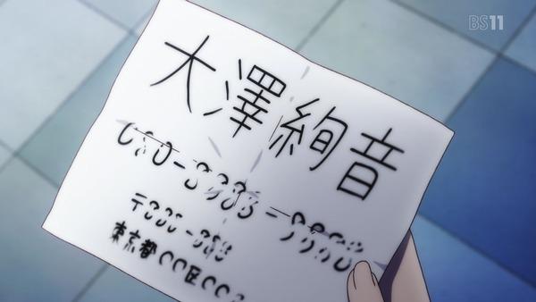 「ラーメン大好き小泉さん」11話 (70)