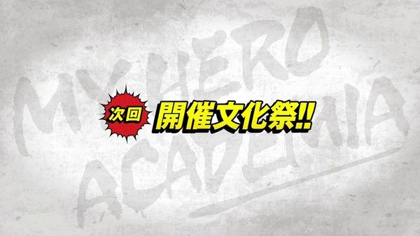 「僕のヒーローアカデミア」84話(4期 21話)感想 画像 !! (78)
