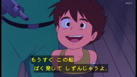 「未来少年コナン」第18話感想 画像 (110)