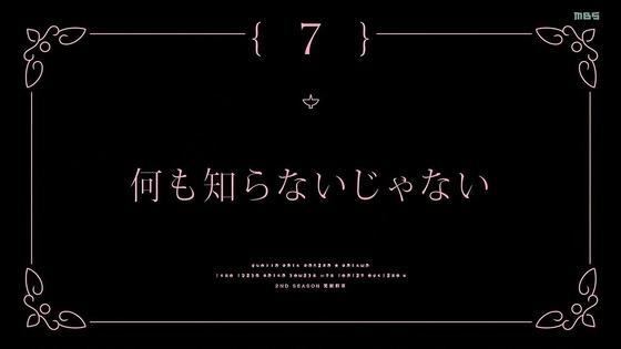 「マギアレコード 2期」7話感想 (118)