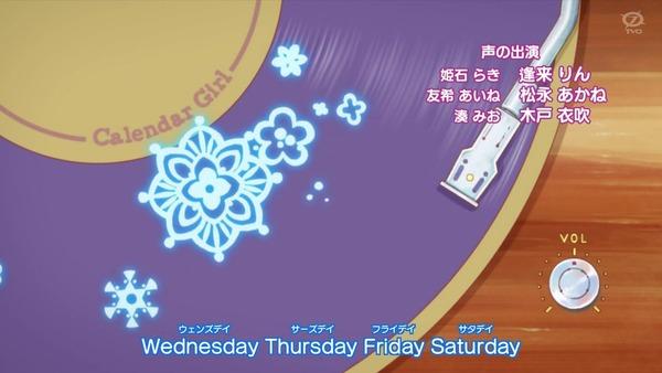 「アイカツオンパレード!」7話感想  (119)