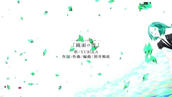 「宝石の国」2話 (2)