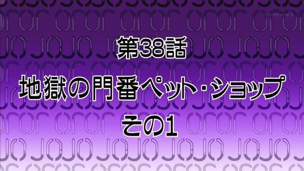 ジョジョの奇妙な冒険 エジプト編 (48)