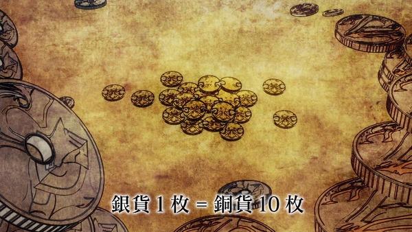 「異世界食堂」8話 (9)