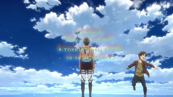 「進撃の巨人 Season3」(3期 1話)38話 (8)