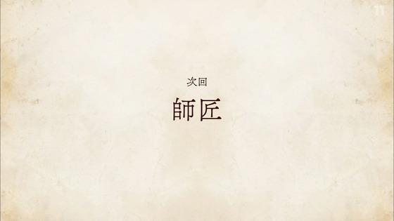 「無職転生 〜異世界行ったら本気だす〜」1話感想 (36)