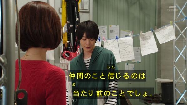 「仮面ライダービルド」28話 (9)