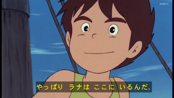 「未来少年コナン」第5話感想 (14)