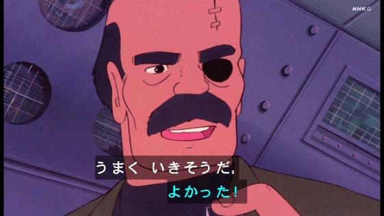 「未来少年コナン」第12話感想 (78)