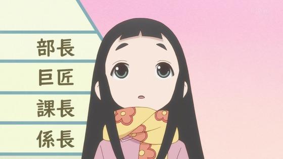「かくしごと」第9話感想  (40)