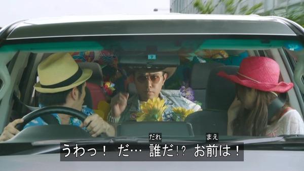 仮面ライダードライブ (1)