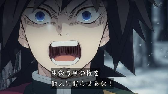 「鬼滅の刃」竈門炭治郎 立志編  第一夜 兄妹の絆 (35)