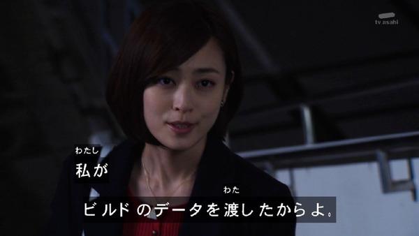 「仮面ライダービルド」28話 (3)