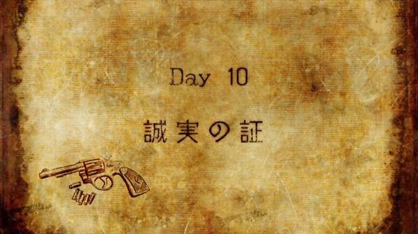 「91Days」 (6)
