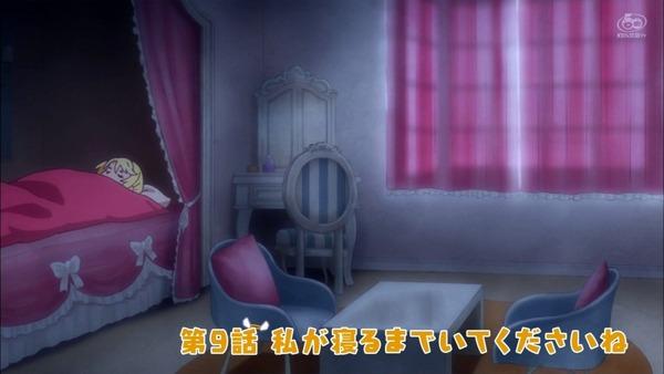 「私に天使が舞い降りた!」9話感想 (5)