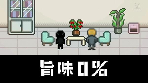 「モブサイコ100 Ⅱ」2期 1話感想 (26)