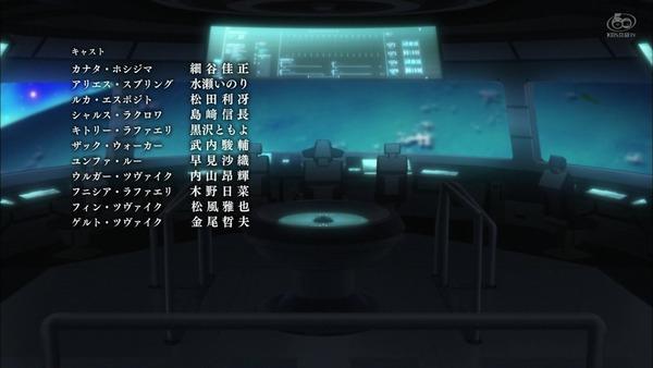 「彼方のアストラ」6話感想 (103)