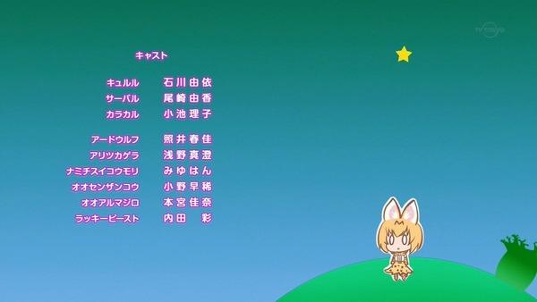 「けものフレンズ2」第4話感想 (51)