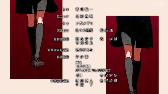 「かげきしょうじょ!!」9話感想 (78)