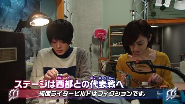 「仮面ライダービルド」25話 (51)