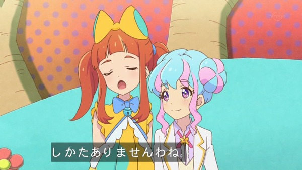 「アイカツスターズ!」第74話 (81)