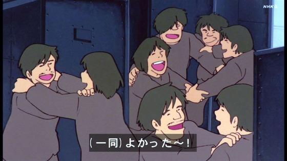 「未来少年コナン」第12話感想 (32)