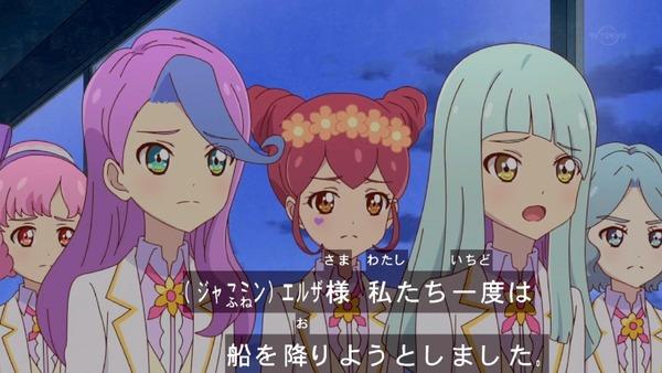 「アイカツスターズ!」第97話 (44)
