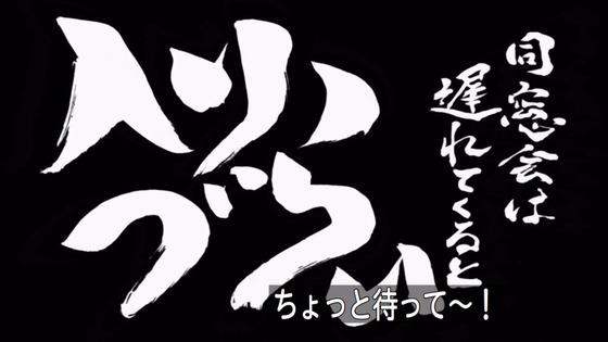 銀魂 (14)