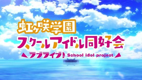 「ラブライブ!虹ヶ咲学園」第2話感想 画像  (22)