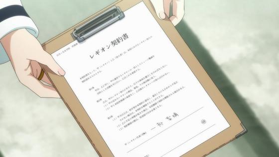 「アサルトリリィ BOUQUET」4話感想 画像  (74)