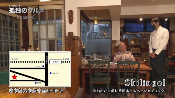 「孤独のグルメ Season9」11話感想 (139)