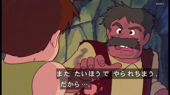 「未来少年コナン」第18話感想 画像 (68)