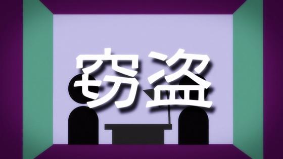 「氷菓」第19話感想 画像 (94)