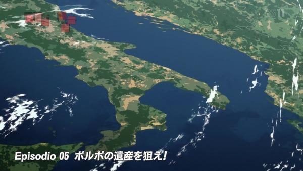 「ジョジョの奇妙な冒険 5部」5話 (7)