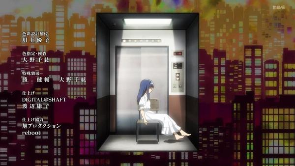 「マギアレコード」2話感想 画像  (43)
