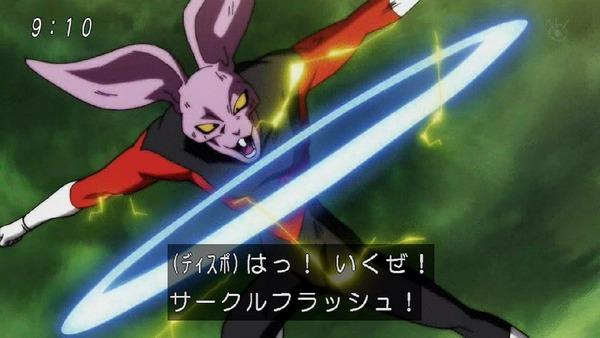 「ドラゴンボール超」124話 (17)