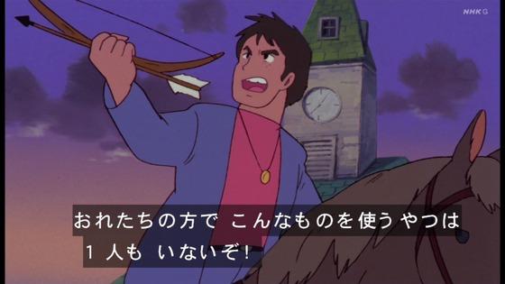「未来少年コナン」第14話感想  (94)