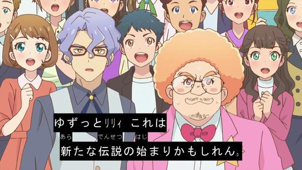 「アイカツスターズ!」第98話 (112)