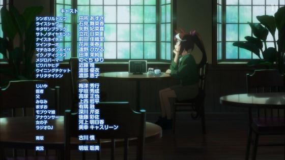 「ウマ娘」2期 9話感想 (68)