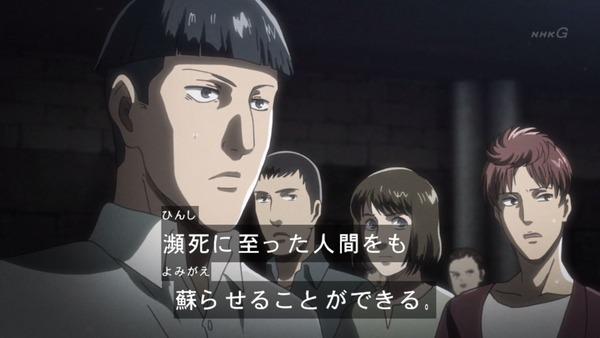 「進撃の巨人」55話感想 (22)