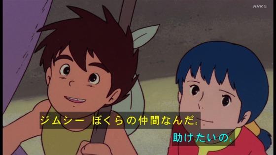「未来少年コナン」第11話感想 (19)