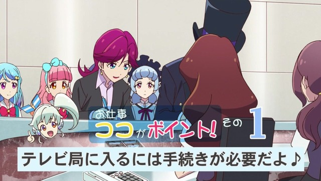 「アイカツフレンズ!」24話感想  (14)