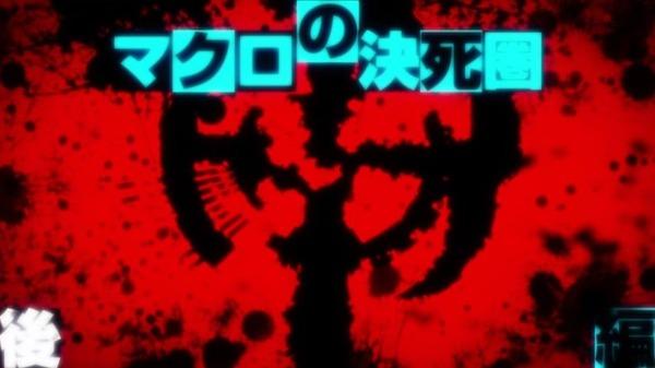 「血界戦線 & BEYOND」2期 9話 (39)