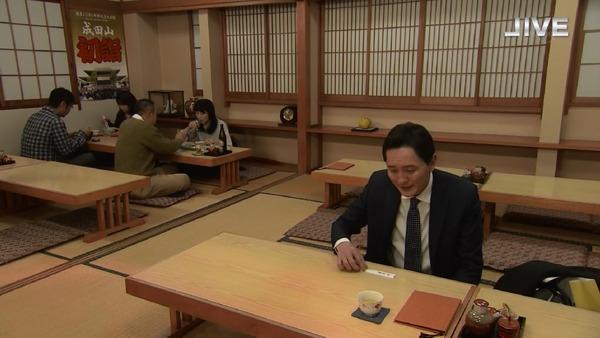 「孤独のグルメ」大晦日スペシャル 食べ納め!瀬戸内出張編 (86)