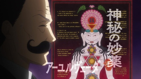 食戟のソーマ (3)