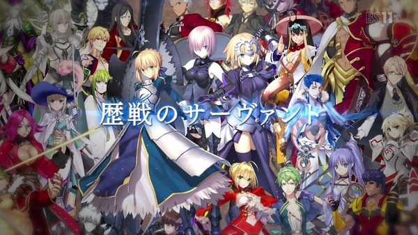 「Fate/Grand Order -First Order-」 (153)