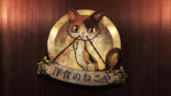「異世界食堂」4話 (22)