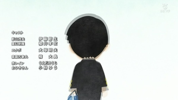 「モブサイコ100」2期 2話感想 (115)