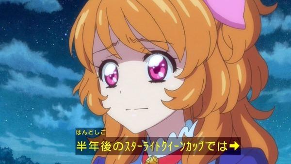 アイカツ! (2)